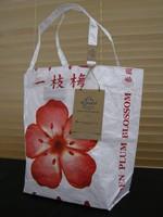 blossom-shopper