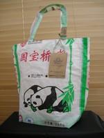 panda shopper