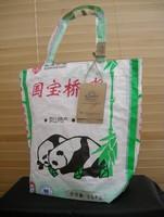 250021-panda